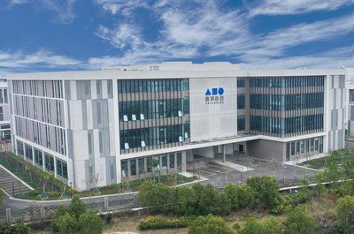Antengene's Manufacturing Center in Shaoxing