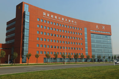 National Supercomputing Center in Tianjin