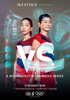 Olympic gold medalists and badminton duo Ayaka Takahashi & Misaki Matsutomo in SK-II STUDIO's 'VS' Series