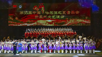 An art performance at the opening ceremony of the 35th China Harbin Summer Music Festival.